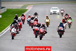 Владельцы Ducati погоняли на Moscow Raceway