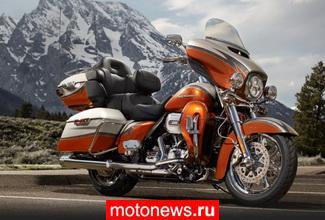 Harley-Davidson отзывает 66 000 мотоциклов