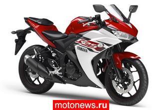 Yamaha может выпустить 320-кубовый YZF-R3