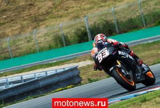 MotoGP: Второй день тестов Repsol Honda в Чехии