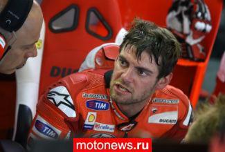 MotoGP: Кратчлоу продолжит гонять в Ducati
