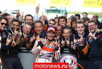 MotoGP: Что думают пилоты о прошедшем этапе