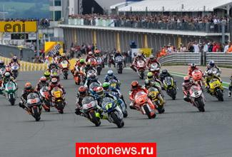 Moto2 и Moto3: Процесс отбора кандидатов на 2015 год в разгаре