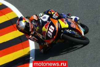 Moto3: Дирекция гонки в Сильверстоуне оштрафовала чешского пилота