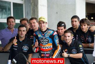 Moto2: Маркес-младший подписал двухлетний контракт