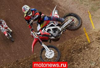 Россиянин Бобрышев не будет участвовать в Мотокроссе наций