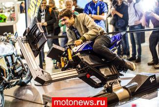 Тренажер MotoGP на EICMA-2014 в Милане