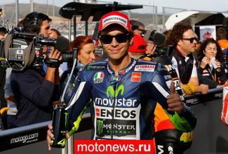 MotoGP: Квалификация в Валенсии, поул у Росси