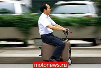 Электрический чемодан-мотоцикл из Китая
