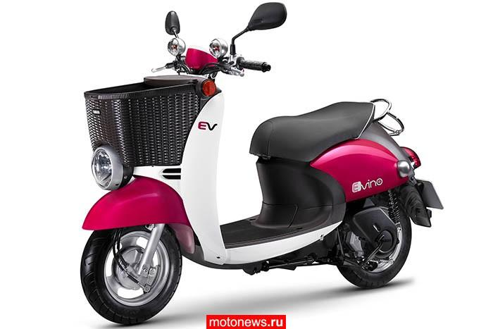 Скутер Yamaha e-Vino начинают продавать на Тайване