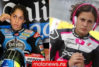 Все больше женщин в MotoGP