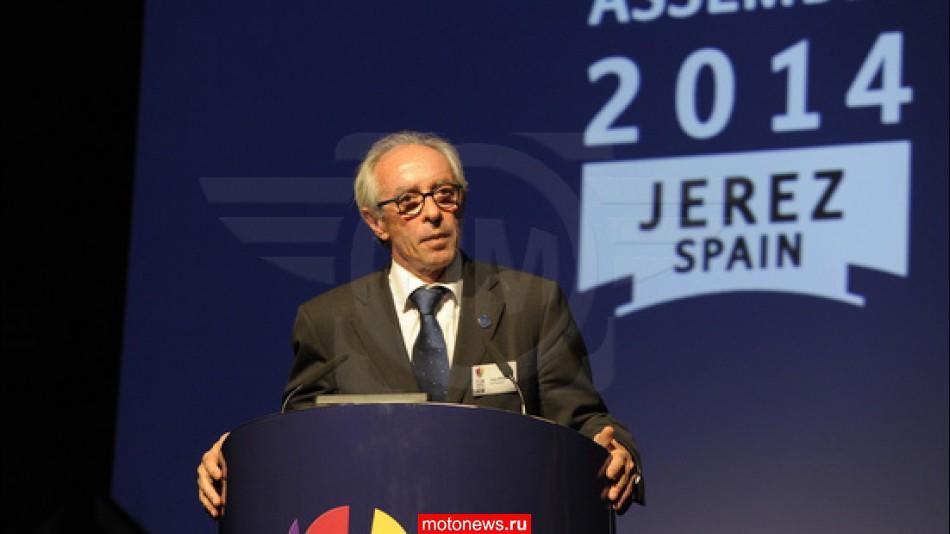 Вито Ипполито на третий срок избран президентом FIM