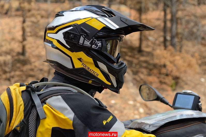 Новый шлем Aventuro от бренда Touratech