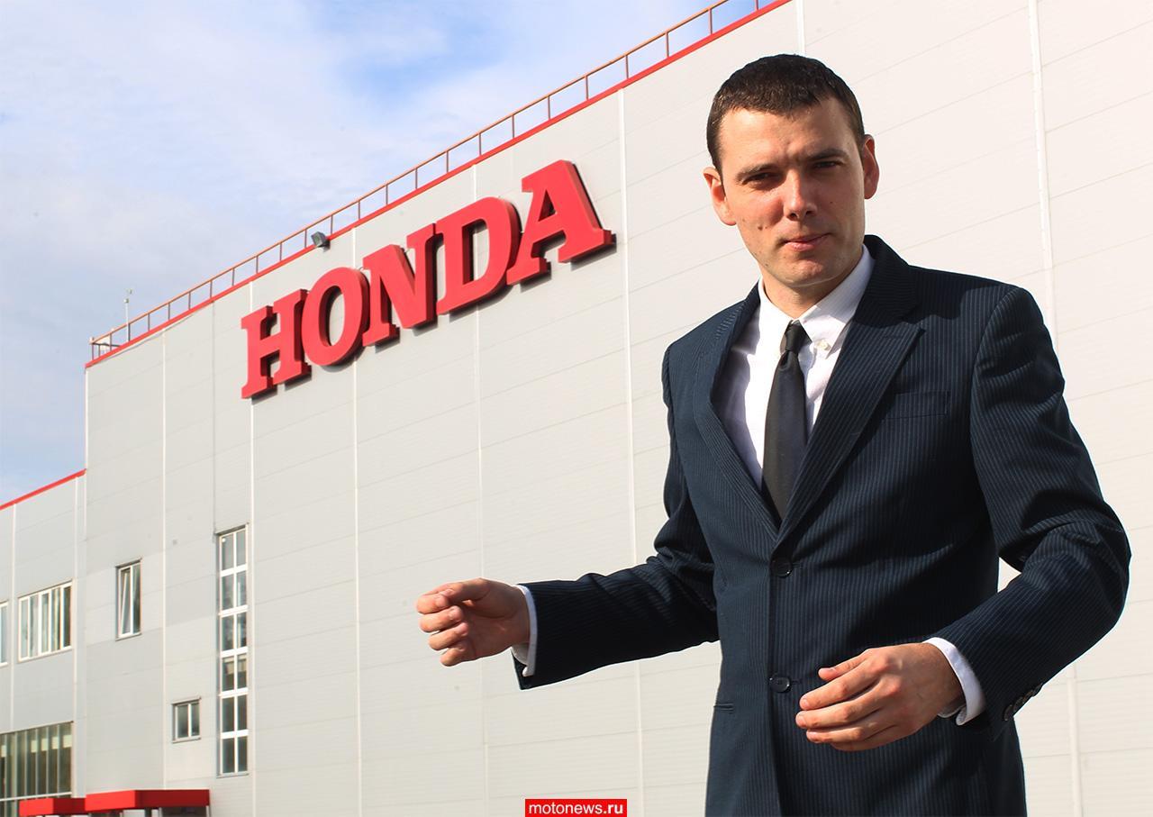 Суд уволенного с Honda закончился миром