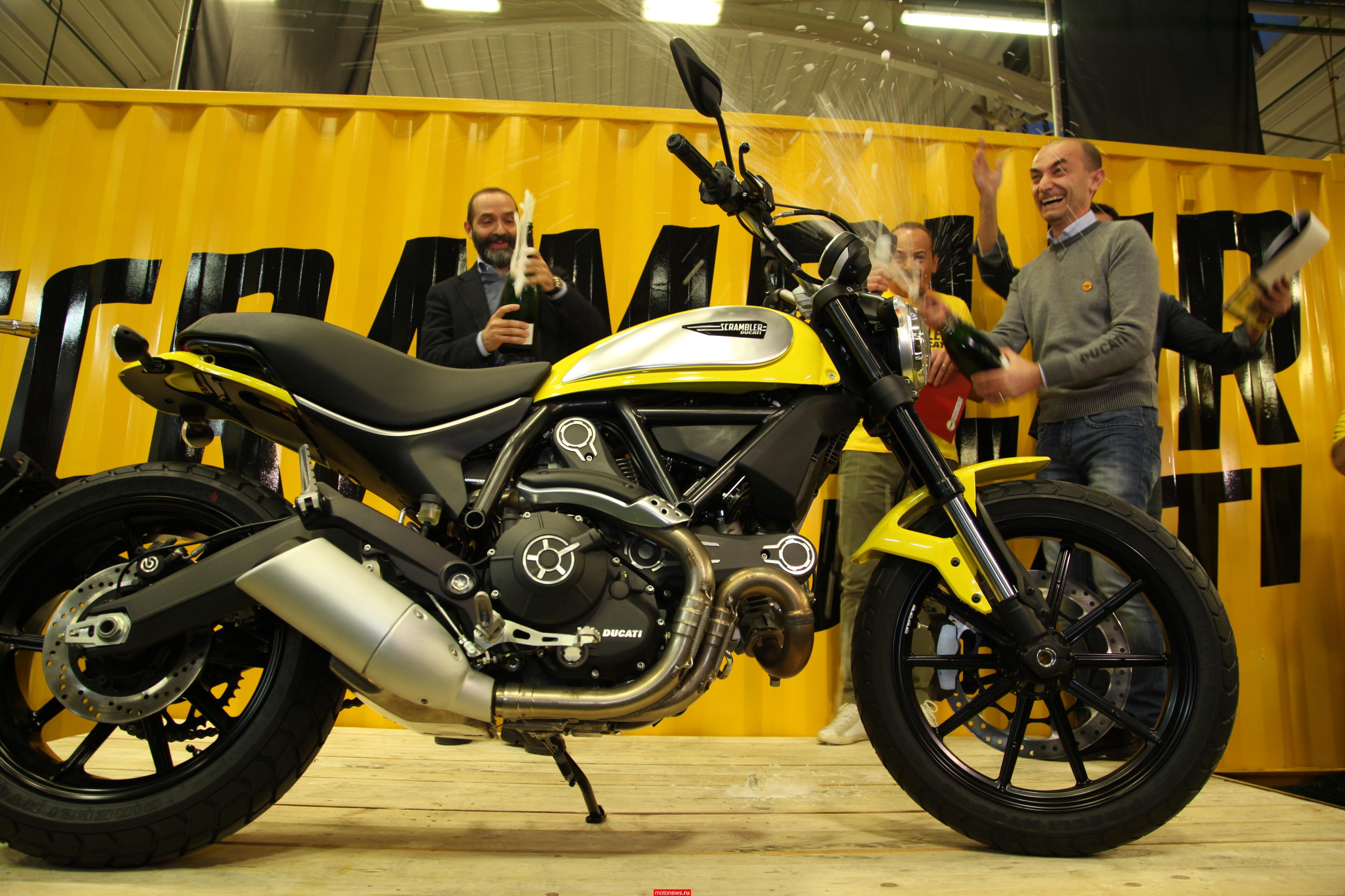 Стартовало производство мотоцикла Ducati Scrambler