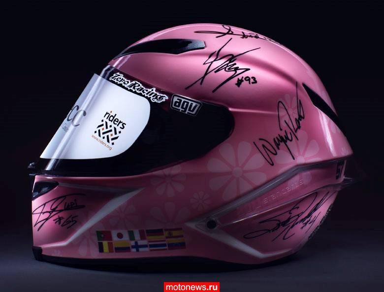 Шлем AGV продан за рекордную сумму 255 000 евро