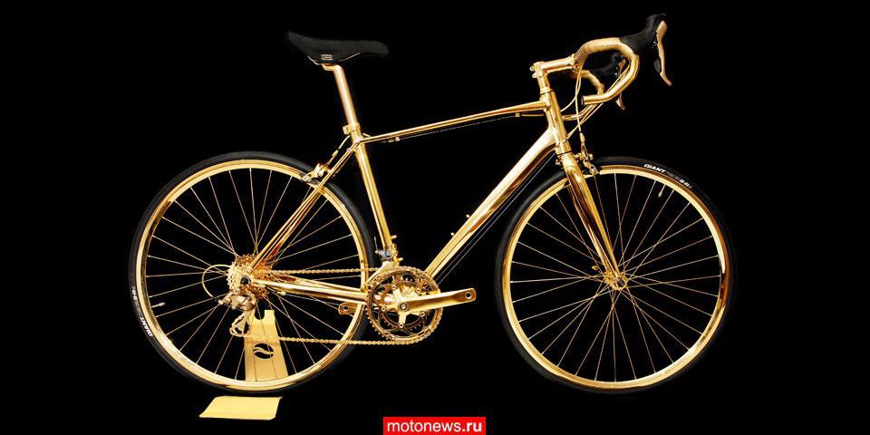 Золотой велосипед из Великобритании