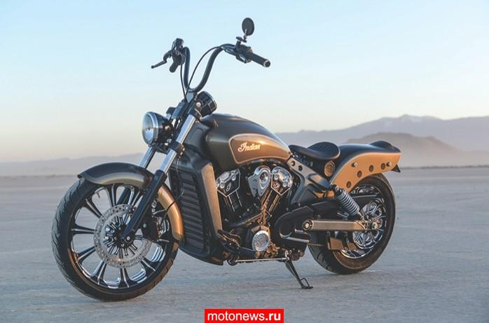 Кастом Outrider на базе Indian Scout