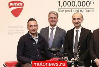 Ducati выпустила миллионный мотоцикл