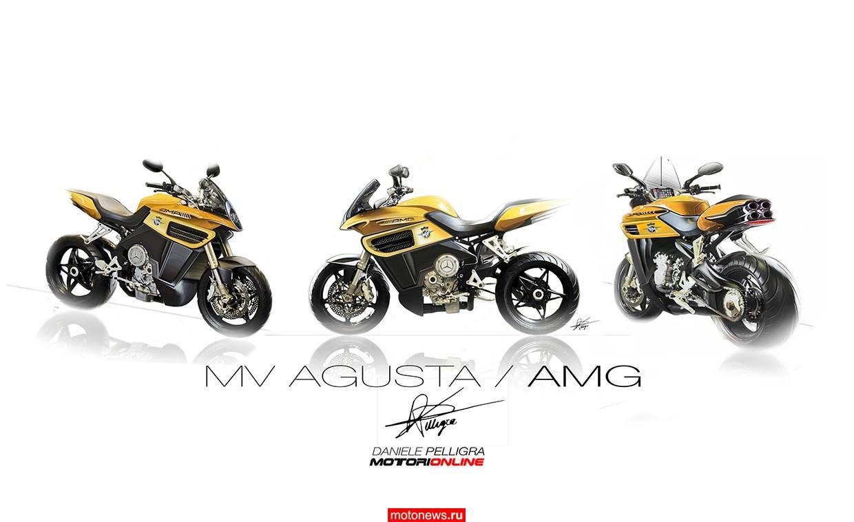 Новый концепт MV Agusta AMG