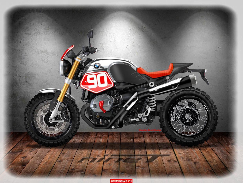 Бецци представил дюжину эскизов BMW R NineT