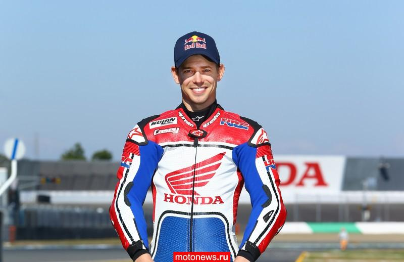 Стоунер продолжит помогать тестировать Honda
