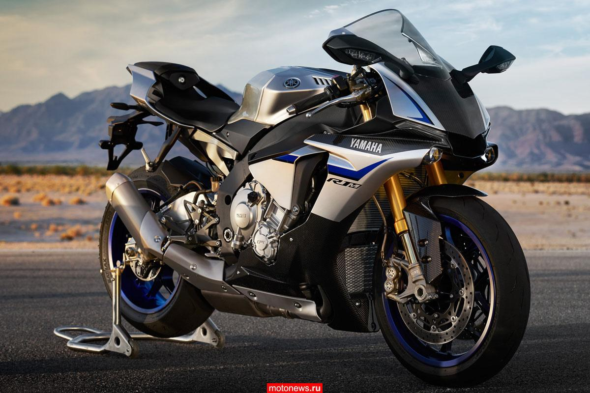 Yamaha объявила цены на новый мотоцикл YZF-R1M в России