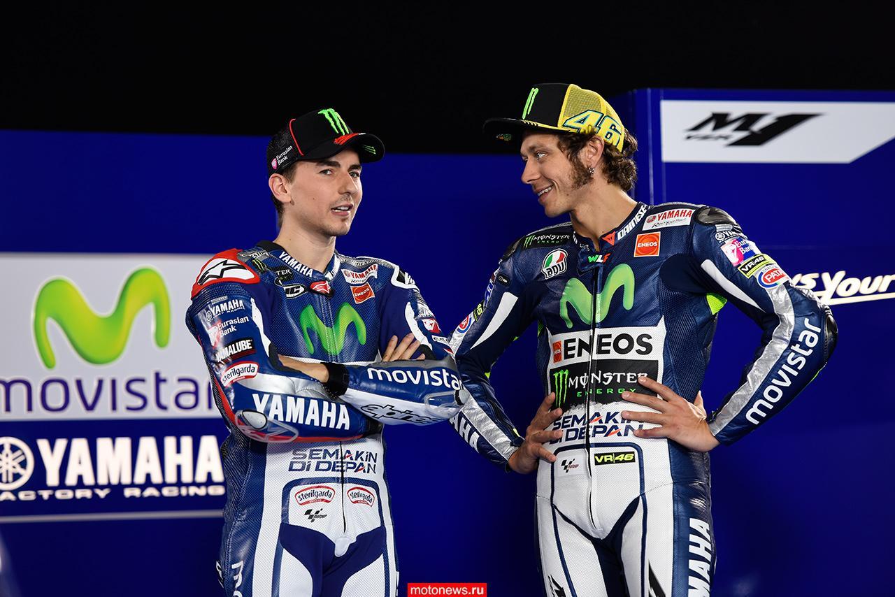 MotoGP-2015: Пилоты Yamaha в интервью о предстоящем сезоне