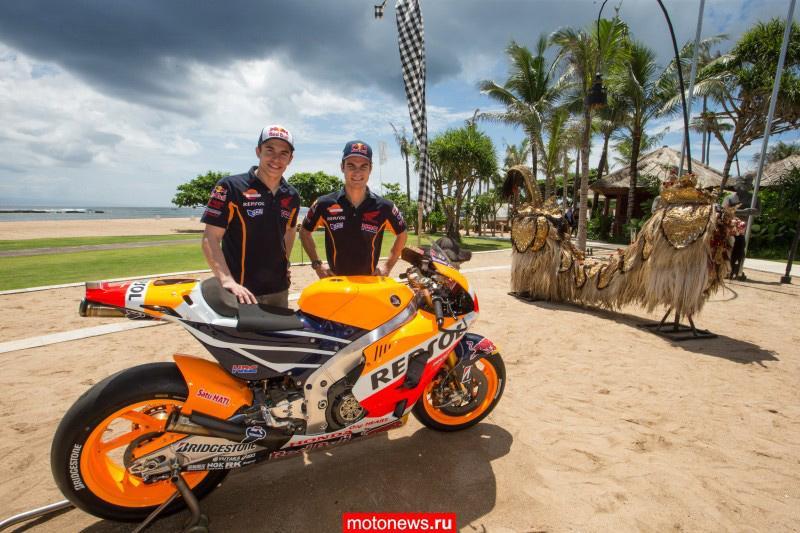 MotoGP-2015: Маркес и Педроса представили на Бали новый мотоцикл