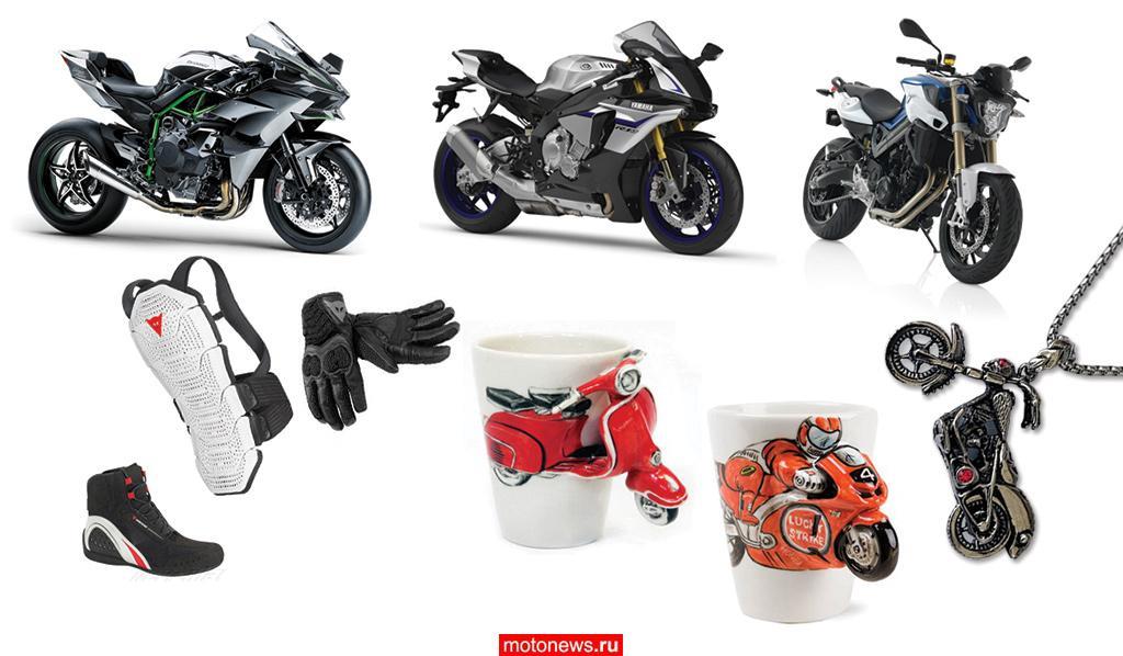 Что подарить любимым мотоциклистам или мотоциклисткам на День всех влюблённых?