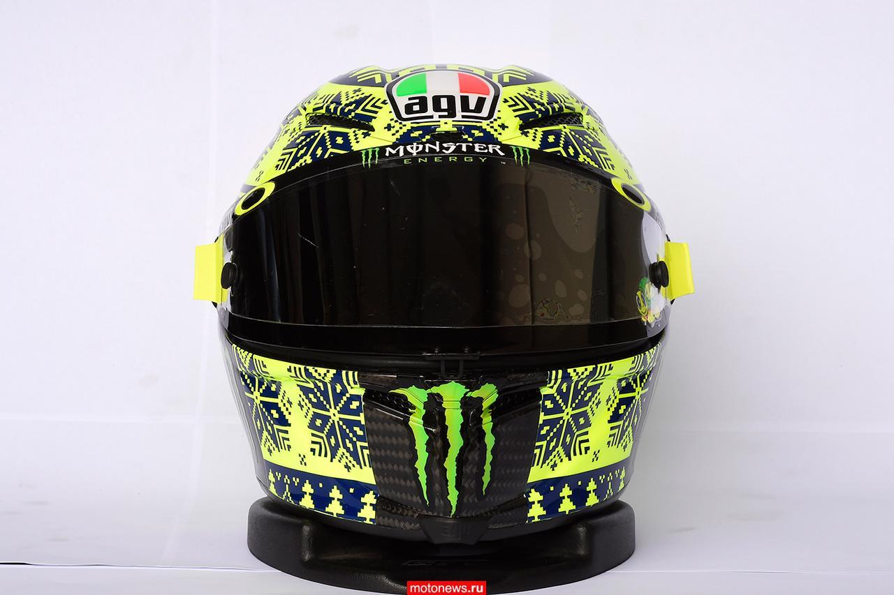 Росси представил шлем AGV, подготовленный специально к зимним тестам 2015