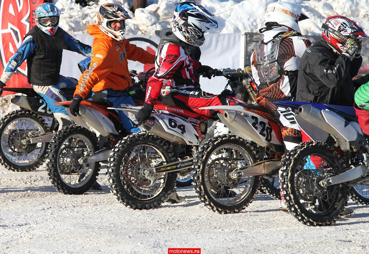В Москве пройдет зимний Кубок по мотокроссу