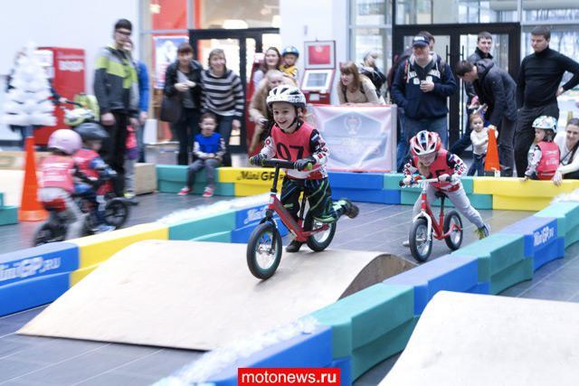 В Москве состоится детское MiniGP на беговелах