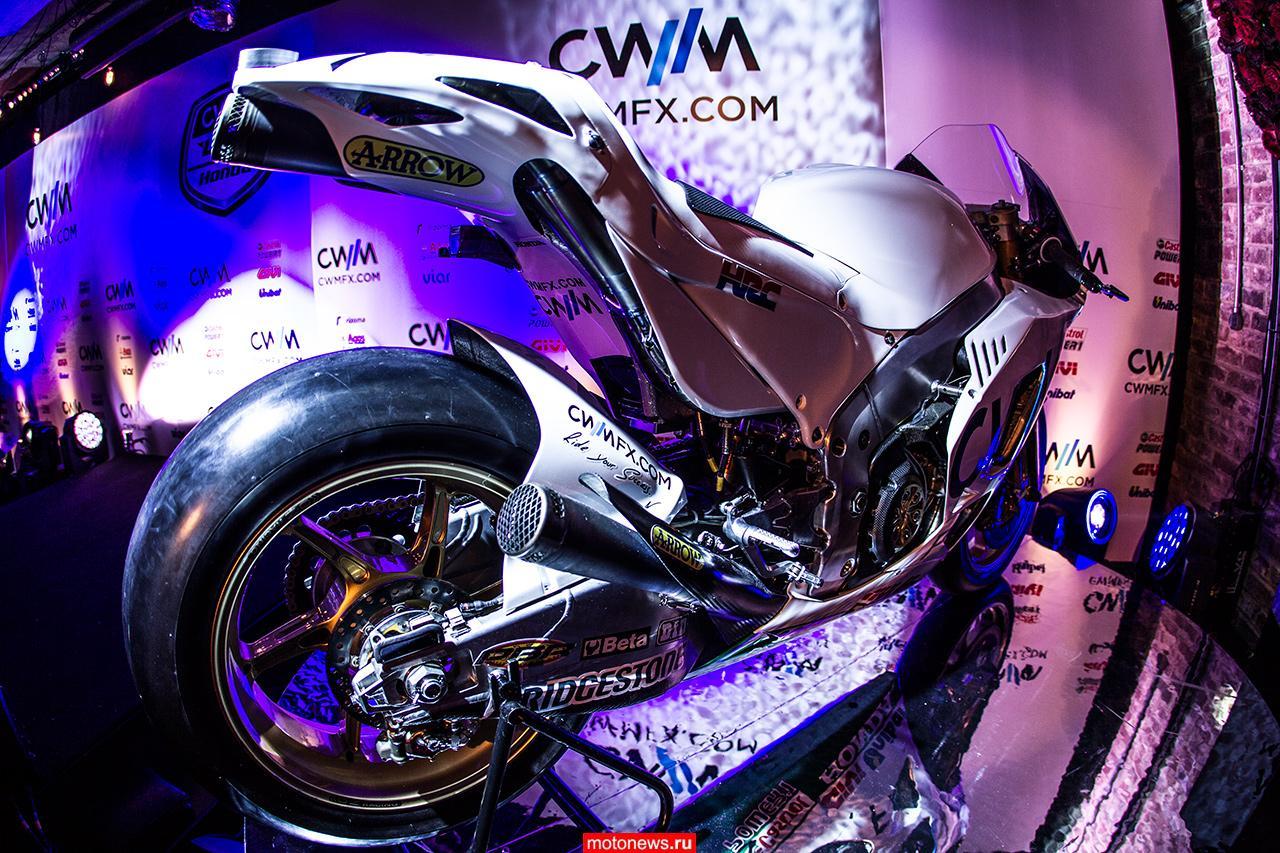 CWM LCR Honda представила в Лондоне мотоциклы сезона MotoGP2015