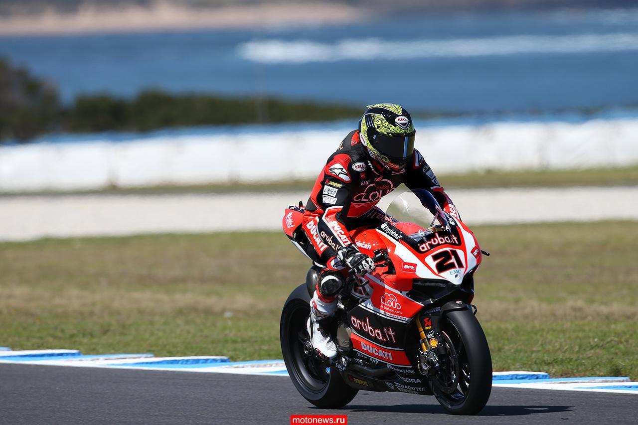 WSBK-2015: гонки в Австралии выиграли Рей и Хэслам