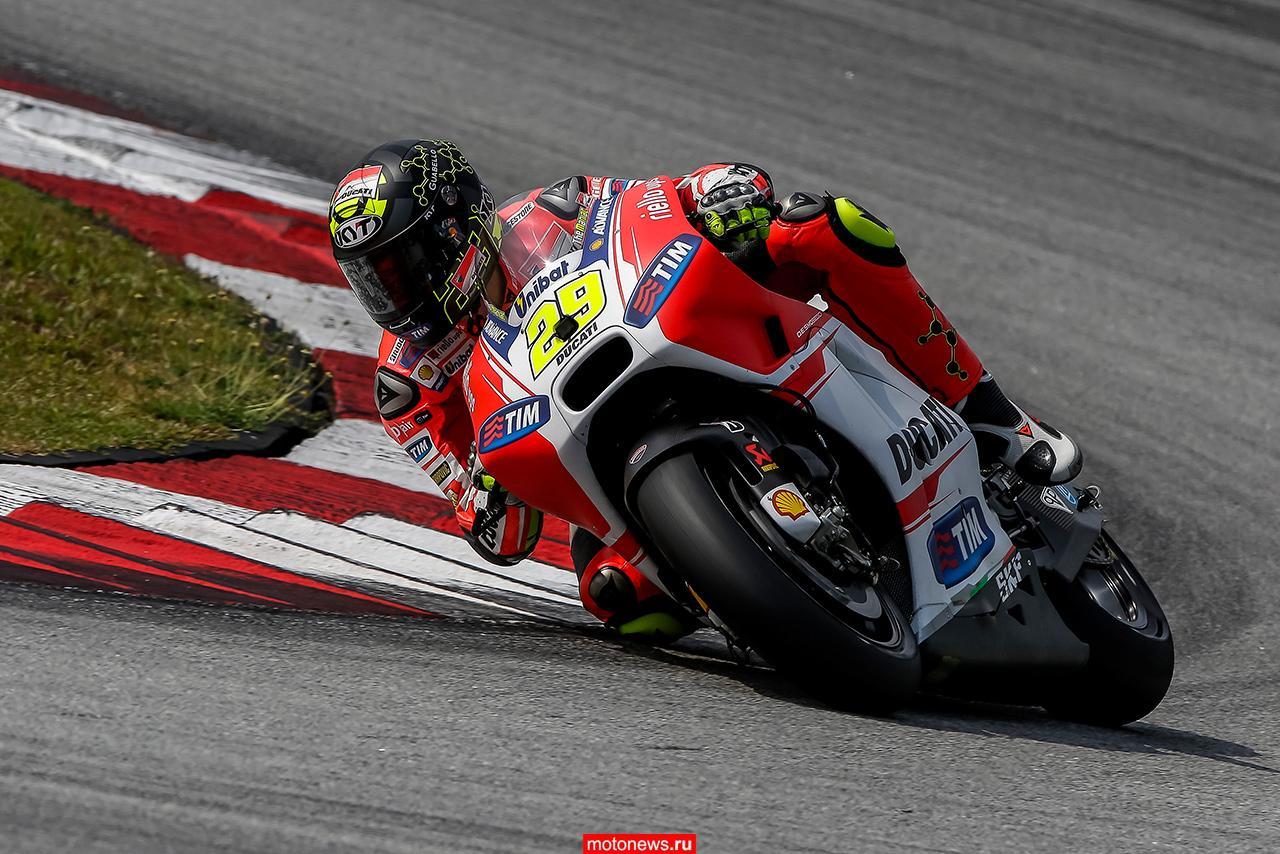 MotoGP: На второй день тестов в Малайзии всех обошел Маркес