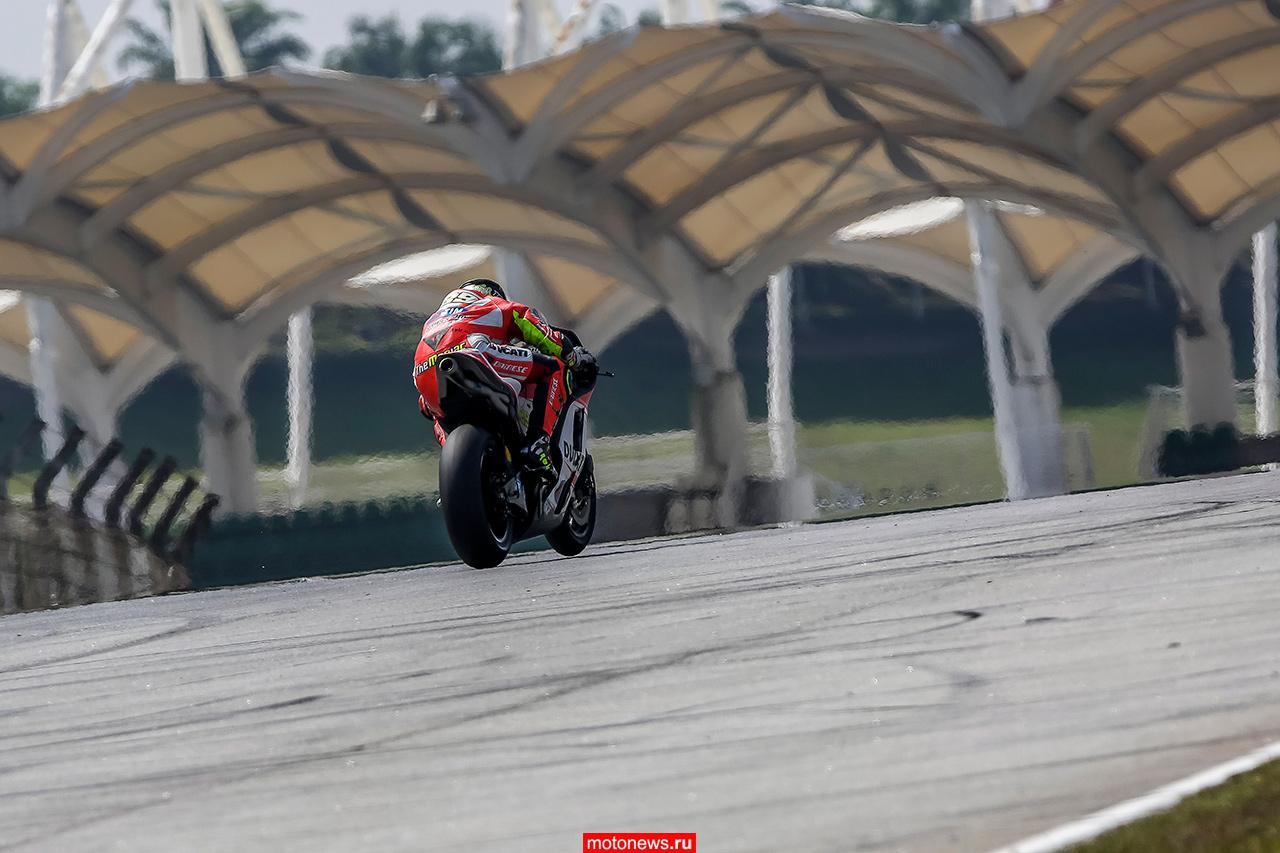 MotoGP: Итоги второго теста в Сепанге, лучший - Маркес