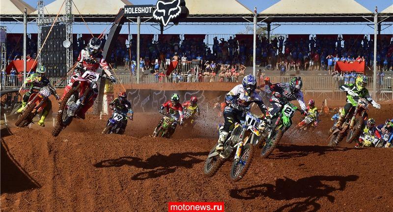 MXGP: Отменен один из этапов Чемпионата мира по мотокроссу