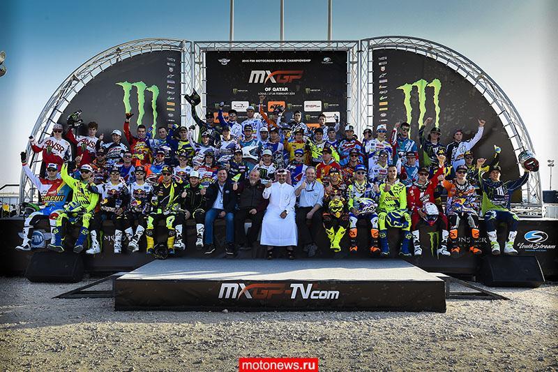 MXGP2015: Чемпионат мира по мотокроссу: итоги первого этапа