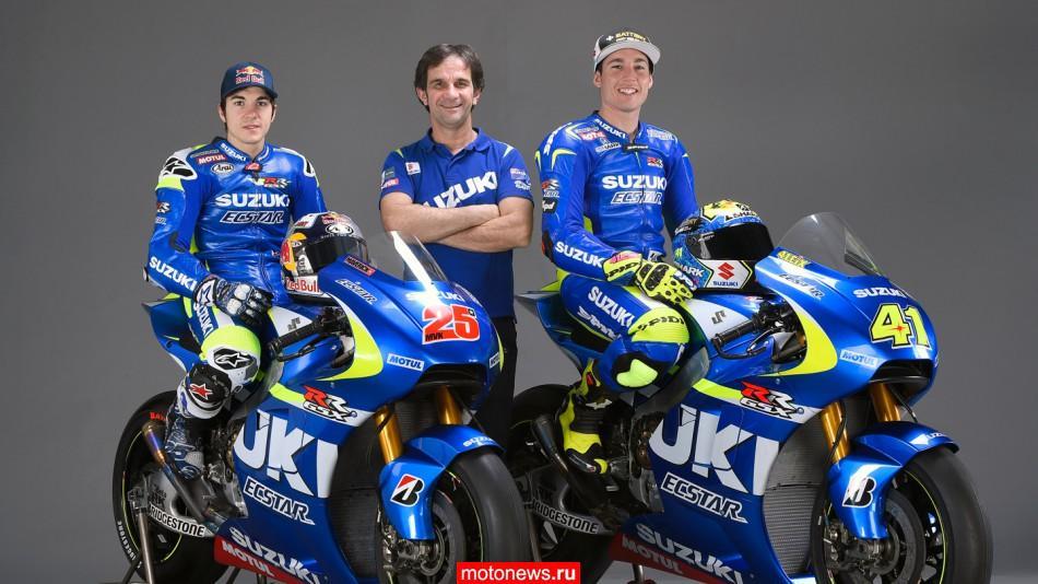 Команда Suzuki в MotoGP будет называться Suzuki Ecstar