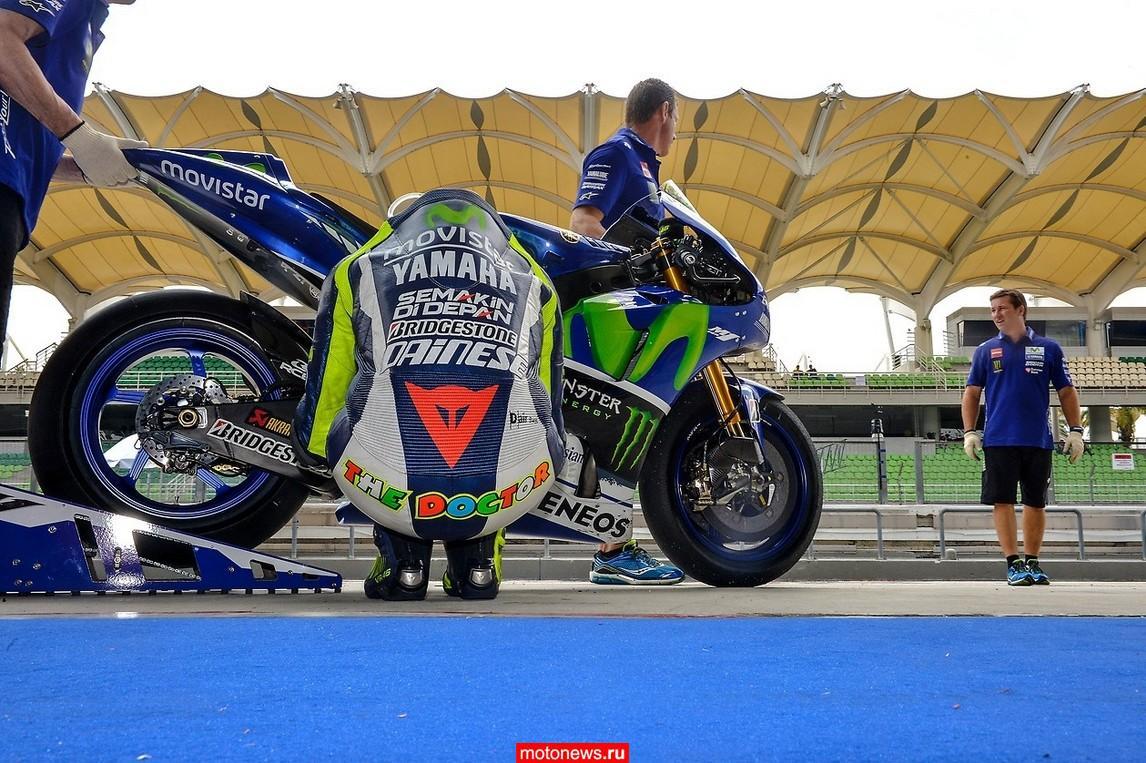 Yamaha подтвердила использование новой трансмиссии в MotoGP-2015