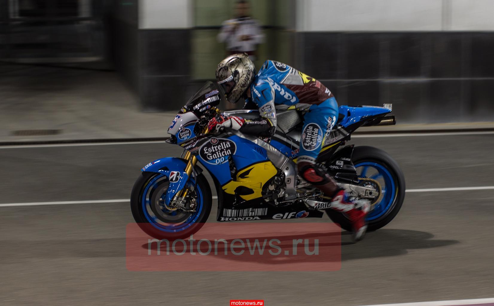 MotoGP-2015: Второй день тестов в Катаре, лучший - Довизиозо