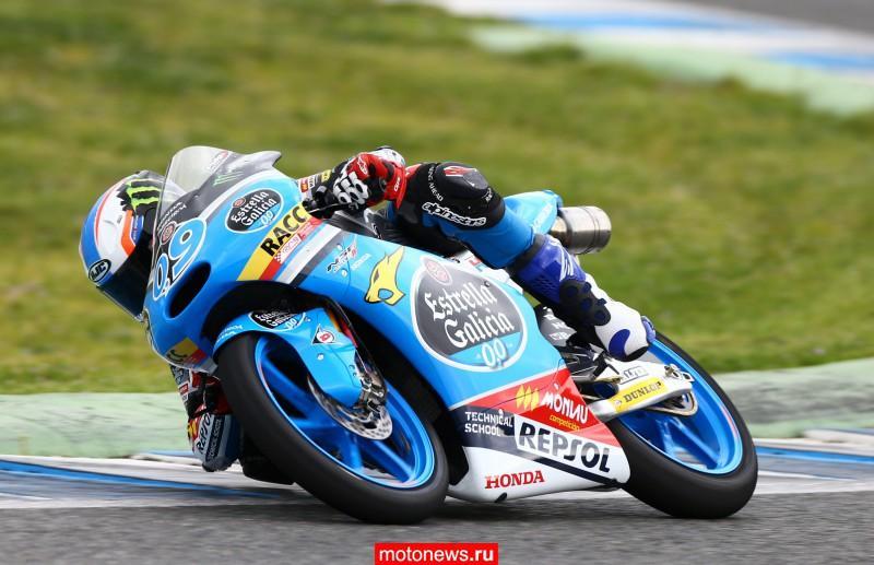 Второй день тестов среднего и младшего классов MotoGP в Хересе