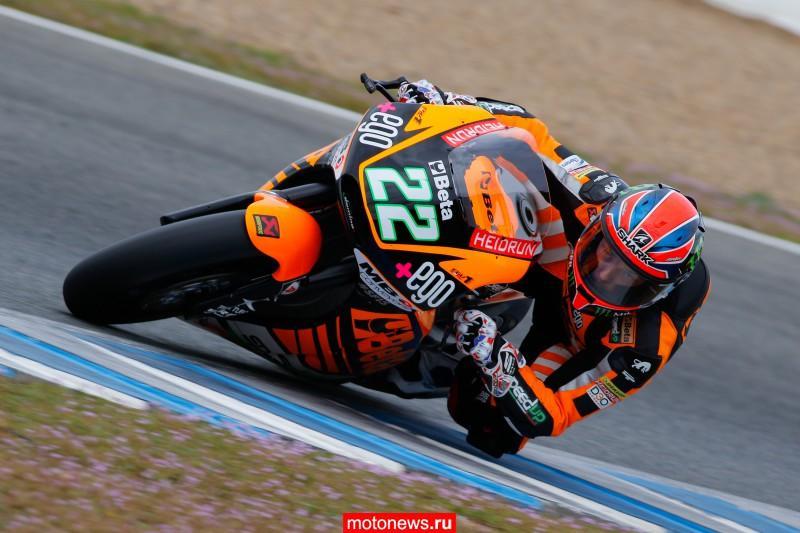 Итоги хересского теста среднего и младшего классов MotoGP в Испании