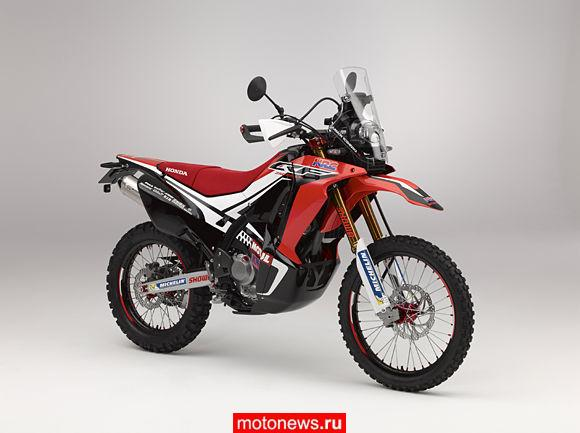 Мировая премьера Honda CRF250 Rally