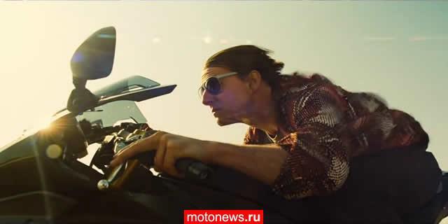 Том Круз, пятая «Миссия невыполнима» и много мотоциклов