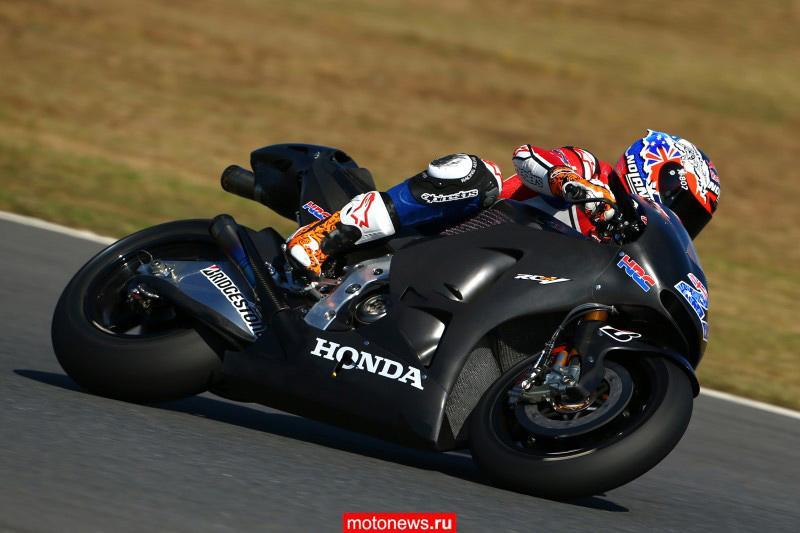 Стоунер вернется в гонки в этом году