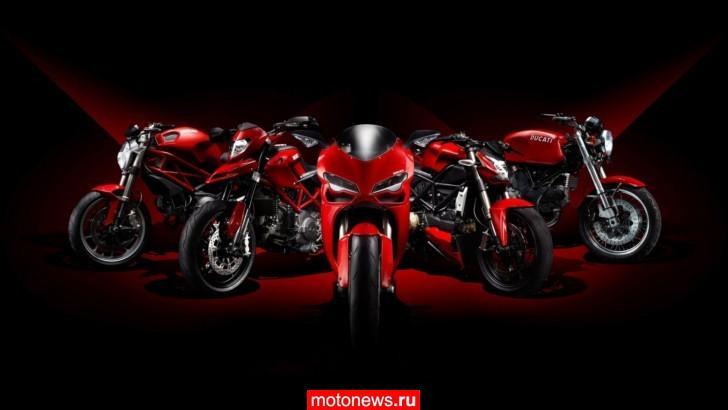 Ducati открыла три дилерских центра в Индии