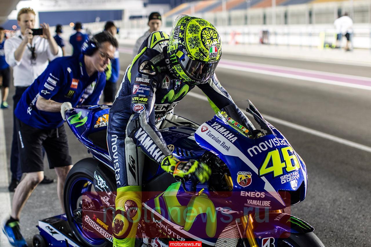 В сезоне MotoGP-2015 российские фанаты Чемпионата мира будут болеть за Валентино Росси