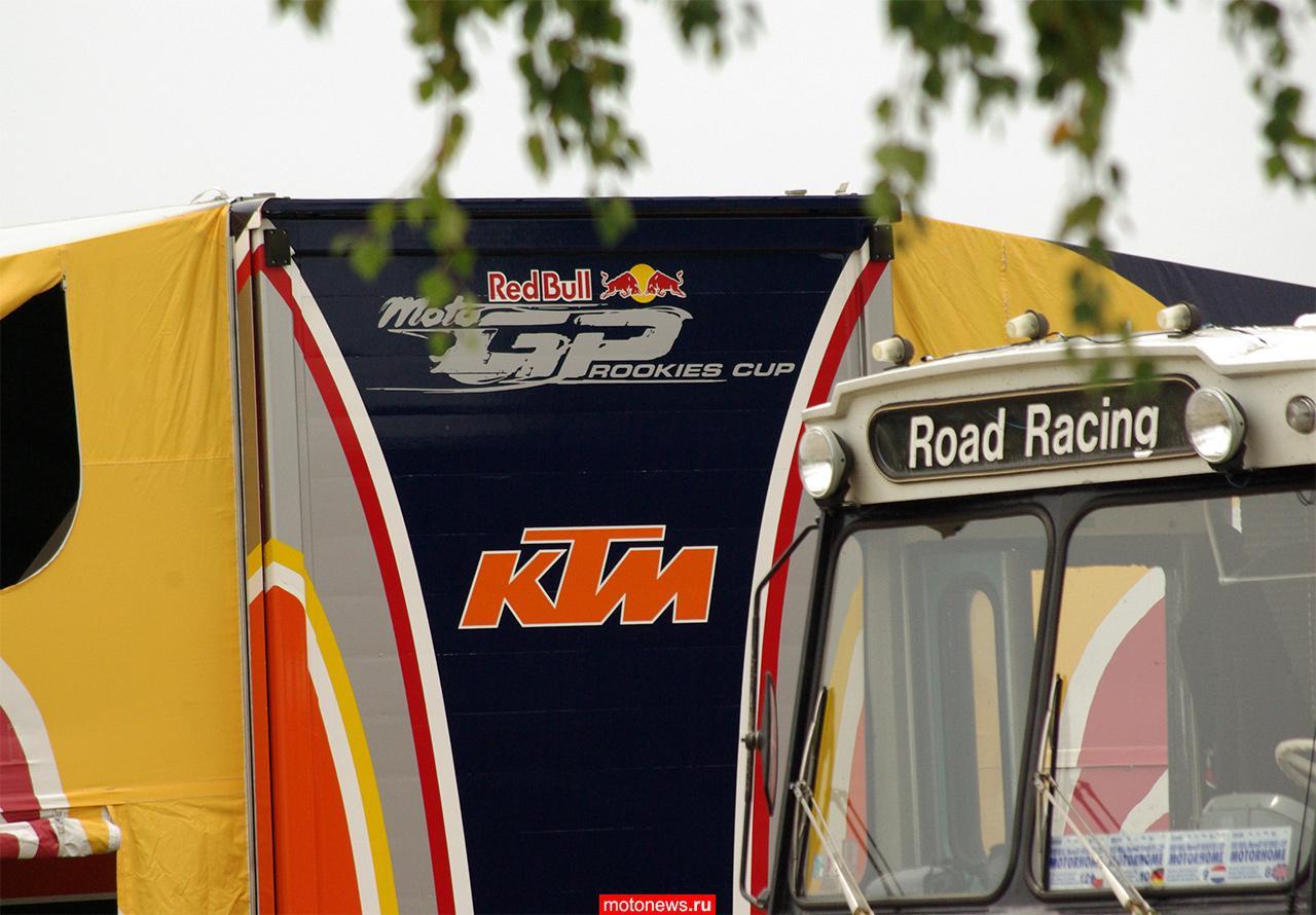 В Хересе завершились тесты Red Bull MotoGP Rookies Cup